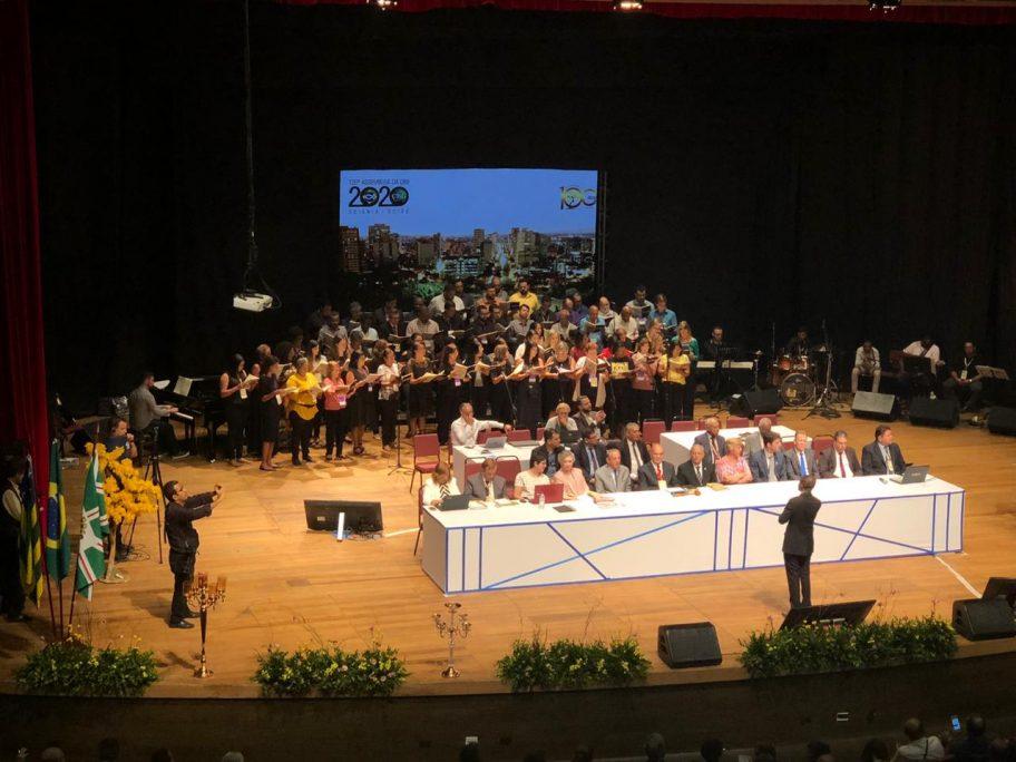 100ª Assembleia da Convenção Batista Brasileira